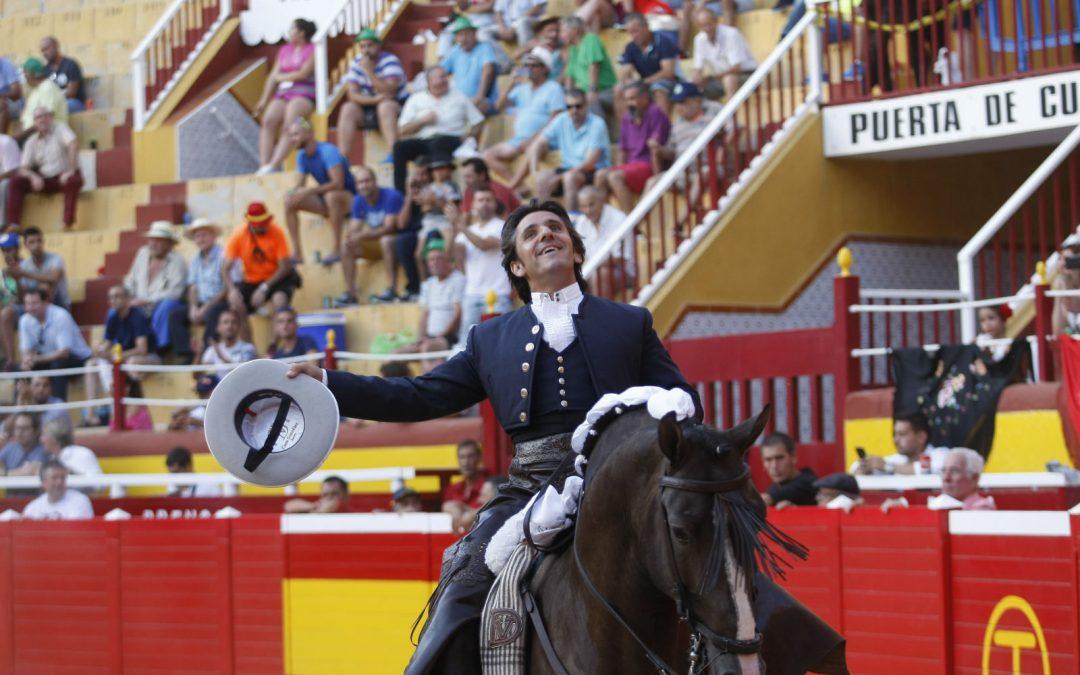 Diego Ventura, Hijo Adoptivo de La Puebla del Río